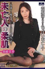 MDVHJ-001 A Widow's Soft Skin Ichi Prefecture Mika