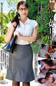 MOND-150 A Woman Of Admiration And Ryoko Iori