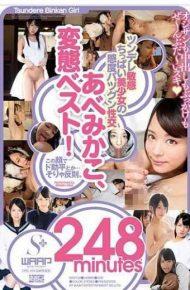 WSP-159 Abe Mikako Transformation Best!