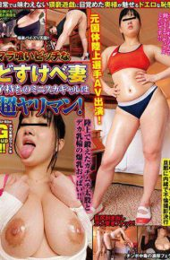 ABNOMAL-056 ABNOMAL-056 Male Eating Bitch And So Onbean Wife Children's Miniska Gals Are Super Jarimans!