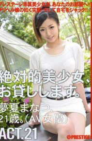 MAS-081 Absolute beautiful girl and then lend you. ACT.21