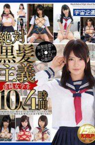 MDTM-302 Absolute Black Hair Principle Seijin Girls Student 10 People 4 Hours