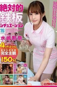 ABP-797 Absolute Iron Plate Situation 15 Complete Subjectivity! ! !A Very H 4 Situation That Mizushima Nana Gives