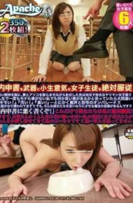 AP-121 Absolute Obedience Pert Girls Armed With Pupil's Record!the Screw And High School Which Is Famous For Local Destination In The Chest Pale Expected Was Appointed While Inflating Dick And Dream! !big Mistake And I Thought That There Is A Good Thing Even Something I Have Never It Was Popular Even Once In My Life! !