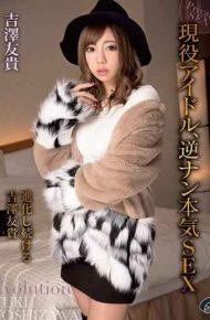 GENM-003 Acting Idol Inverse Nan Serious SEX Yoshizawa Yuki