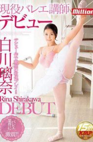 MKMP-152 Active Ballet Instructor Debut! ! Shirakawa Na