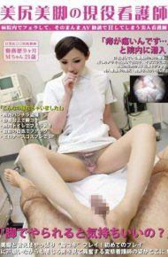EZD-291 Active-duty Nurse Ass Legs