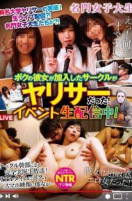 MRXD-078 Actual State Of Famous College Student Yaesar!Live Live Delivery !Prestigious Female College Students ! My Circle That She Joined Was Jaricer!Live Event Delivery! Complete Live Broadcasting By Circle Executives!She Is In Smart Picture Of Me In Real Time …