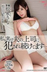 MEYD-448 Actually My Husband's Boss Continues Being Fucked … Matsunaga Sana