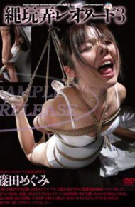 ADVR-0552 ADV-R0552 3 Leotard Play With Rope