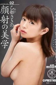 ABP-754 Aesthetics Of Facial Cum Shot 02 Collect 'white Muddy Juice' Gathered Up In The Face Of Beautiful Woman! ! Mr. Sakin Ototo