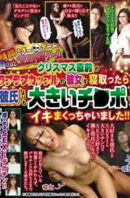 HJMO-271 After Netotsu Her Lovey-dovey Couple Of Erotic Punishment Game Just Before Christmas If You Lose The Cruel Mirror Game I Was Crazy To Go With Cock Larger Than A Boyfriend! !