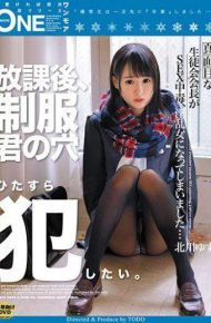 ONEZ-082 After School I Want To Commit Intently Hole Of Uniform You.yuko Kitagawa