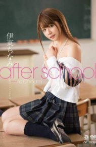 OAE-143 After School Ito Chiyomi