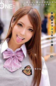 ONEZ-094 After School Off-paco Av Appearance-01 Deviation Value 30 Units Mariana Chan Attending A Private School Pseudonym