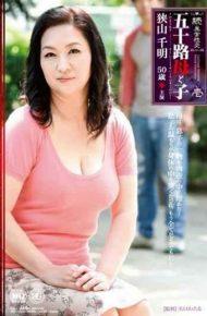 NMO-01 Age Fifty Mother And Child noichi Sayama Chiaki