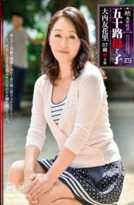 NMO-04 Age Fifty Mother And Child Noyon Ouchi Yukasato