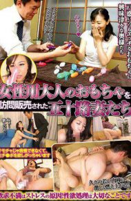 GOJU-010 Age Fifty Wives A Woman For Sex Toys Have Been Door-to-door Sales