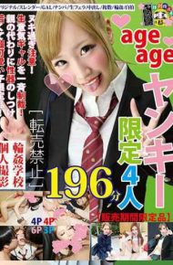 HONB-057 Ageage Yankee Limited To 4 People