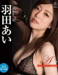 REBDB-329 Ai 2 10 Years … Ai Haneda Blu-ray Disc