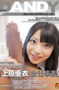 DANDY-422 Ai Uehara Total Work Collection