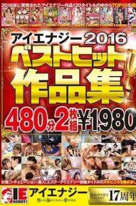 IENE-765 Aienaji 2016 Best Hit Works