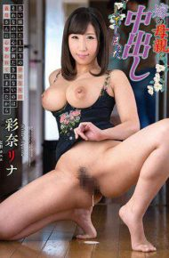 VENU-702 Aina Rina Who Cums Inside Her Mother&#39s Wife