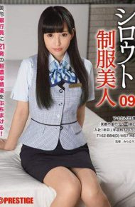 AKA-046 AKA-046 Shirout Uniform Beautiful Banker
