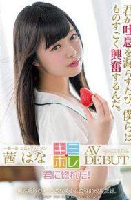 KMHR-006 Akanehana Av Debut