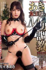 AVSA-076 Aki Queen's M Male Training Aki Sasaki