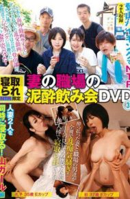 AKID-042 AKID-042 35 Years Old E-cup Aya 37 Years Old E-cup