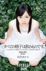 DJE-068 All Of The Sperm Is Drink Yukari Miyazawa