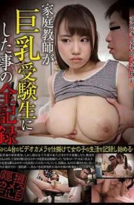 GVG-701 All Recordings That A Tutor Made As A Big Tits Examination Camouflage Camera File Natsu Aizawa