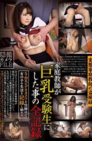 GVG-348 All Records Of That Tutor Has To Busty Students Komoto Camera File Ai Mahoro