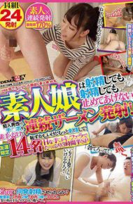 SDMU-564 Amateur Daughter Is Not Raised To Stop Even If Ejaculation Even If Ejaculation S S! Continuous Ji Port Of Acquaintance Man With His Bare Hands Your Mouth Semen Fired! S More Ejaculation But Friends Limited 14 People Embarrassed To! Plenty In H Handjob Ferrat Three And A Half Hours Sp