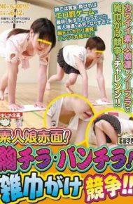 HJMO-205 Amateur Girl Blush! Chilla-underwear Breast! Cliff Competition Rag!!