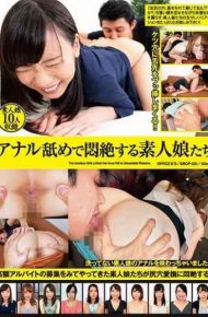 DROP-021 Amateur Girls Who Are Outraged With Rimming