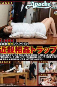 AP-076 Amateur Limited!Ultra-high Restraint Part-time Job Incest Trap