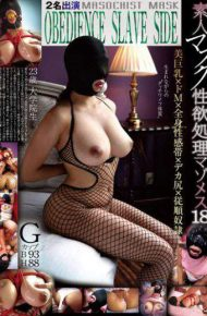 NITR-247 Amateur Mask Sexual Desire Processing Mazomesu 18