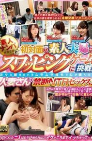 PTS-431 Amateur Nampa Special Project The Amateur Couple At The First Meeting Challenge The Swapping Game! NTL Sex Forbidden By Married Woman Whose Mind Is Relaxed By Muramura Directive Imposed One After Another!