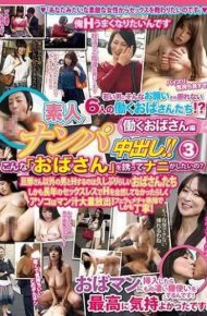 "RDVHJ-093 Amateur Nanpa Cum Inside Out! !do You Want Nani To Invite Such ""aunt"" Working Woman Edition 3"