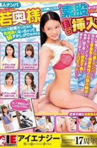 """IENE-835 Amateur Nanpa When Asked To The Young Woman Who Left For Shopping Although It Was A Promise Of """"it Would Be Fine To The Utmost"""" She Became Pleasant But She Was Embarrassed But Herself Inserted! What"""