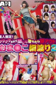 ATOM-308 Amateur Only!If You Feel Cramped And Fell Immediately Out!Oomoko Tightrope Walk 2
