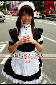 GS-067 Amateur Takes Akihabara 10