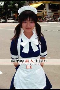GS-090 Amateur Takes Akihabara 11