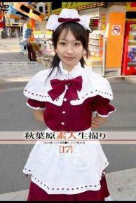 GS-194 Amateur Takes Akihabara 17