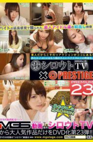 SIV-023 Amateur Tv Prestige Premium 23