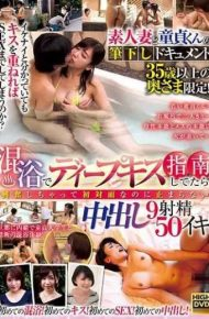 PTS-437 Amateur Wife And Virgin Brush Brush Document Documents Limited To 35 Years Old Or More! Deep Kiss In Mixed Baths I Got Excited If I Got To Do It I Caught In The Inside For The First Time But Inside 9 Cums 50 Iki!