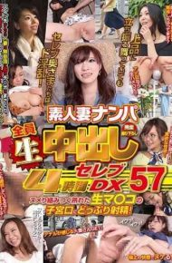 WA-354 Amateur Wife Nampa All 4 Hours Celebrity DX 57