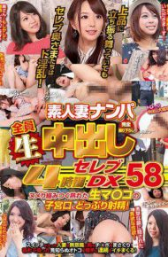 WA-361 Amateur Wife Nampa All 4 Hours Celebrity DX 58